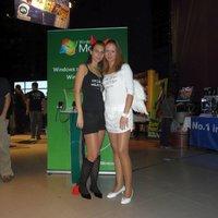 Budapest Game Show 2009