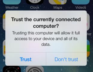ios_trust.png