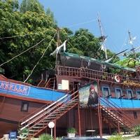 Arabella - a parton vetett hajó :)