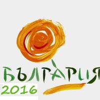 2016 - Az indulás napja