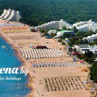 Albena - az első 45 év fehéren-feketén