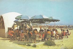 1977 - Hánykolódás a török határig