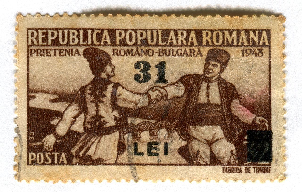 1280px-romania_postage_stamp_friendship.jpg