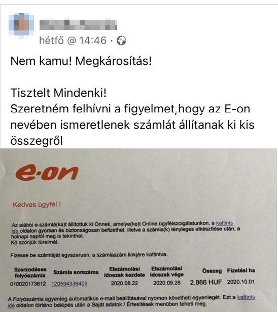 eoneon.jpg