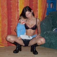 Mit érdemel a baszni akarását gyerMekével hirdető kishölgy?