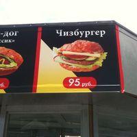 Az oroszok már a Ferencziek terén vannak...