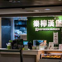 Vendégpost: The Freen Burger – Taichung, Tajvan