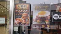 Vendégpost: Japán burgerek