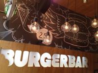 BurgerBar, Amszterdam