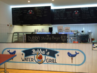 Újrateszt: Bubba's water grill