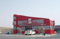 Vendégpost: ZFC - Omán