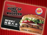 Időközben 6. - Taiwan, Burger King
