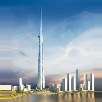 Jön a kilométeres felhőkarcoló