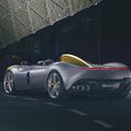 Hogy mi? Most dönt eladási rekordot a Ferrari?!