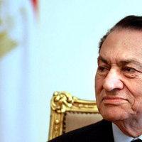 Mubarak lenne a világ leggazdagabb embere?