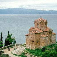 Burzsuj Travel: kalandozások első osztályon Macedóniában