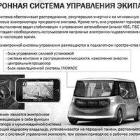 Hogy fejleszt fillérekből villanyautót az orosz oligarcha?