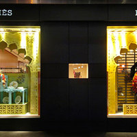 100 millió eurót nyert a Hermès