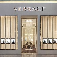 Telefonáljon Versace-vel!