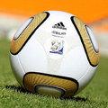 16,4 milliót fizettek a spanyolok VB győztes labdájukért