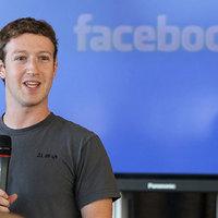 Eljótékonykodják a Facebook-vagyont is