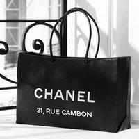 Fizessen le téged a Chanel!
