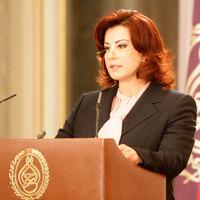 Másfél tonna arannyal menekült a tunéziai First Lady