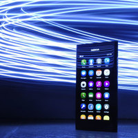 A design burzsuj diadala: Nokia mobil és Philippe Starck konyha