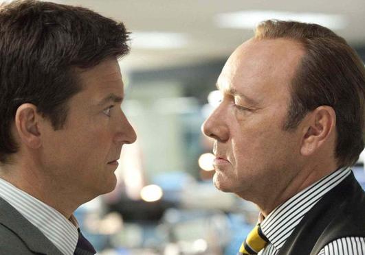 10 dolog, amit soha, de soha ne mondj a főnöködnek!