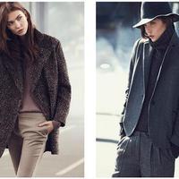 Őszi-téli trendek nőknek Business Casual szemmel - 1. rész