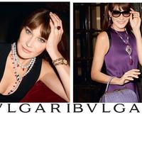Carla Bruni-Sarkozy a Bvlgari Diva kampányában