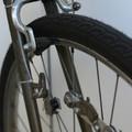 Kerékpár lámpa merevlemezből
