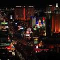 Vegasi hírek