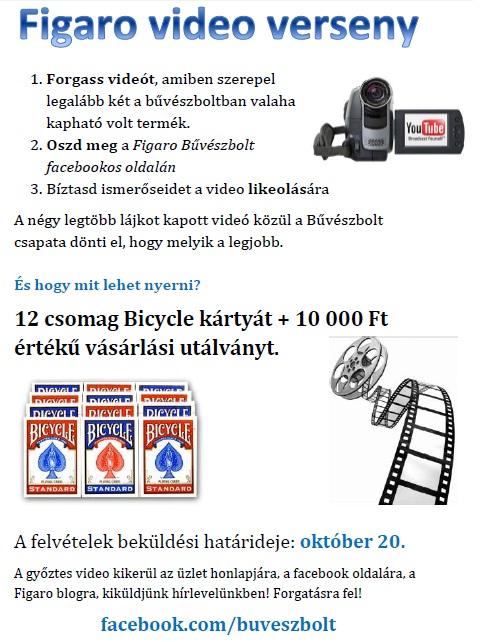 figaro_videovers.jpg