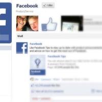 Top 50 céges Facebook oldal