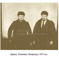 Lenin ikertestvére, avagy az átverés magasiskolája