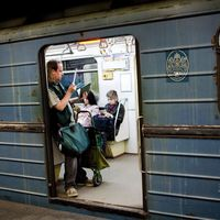 Hármas metró, szeretlek!