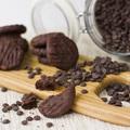 Csokimániások keksze