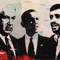 Irán és az