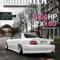 Carantén - The Magazine issue #0