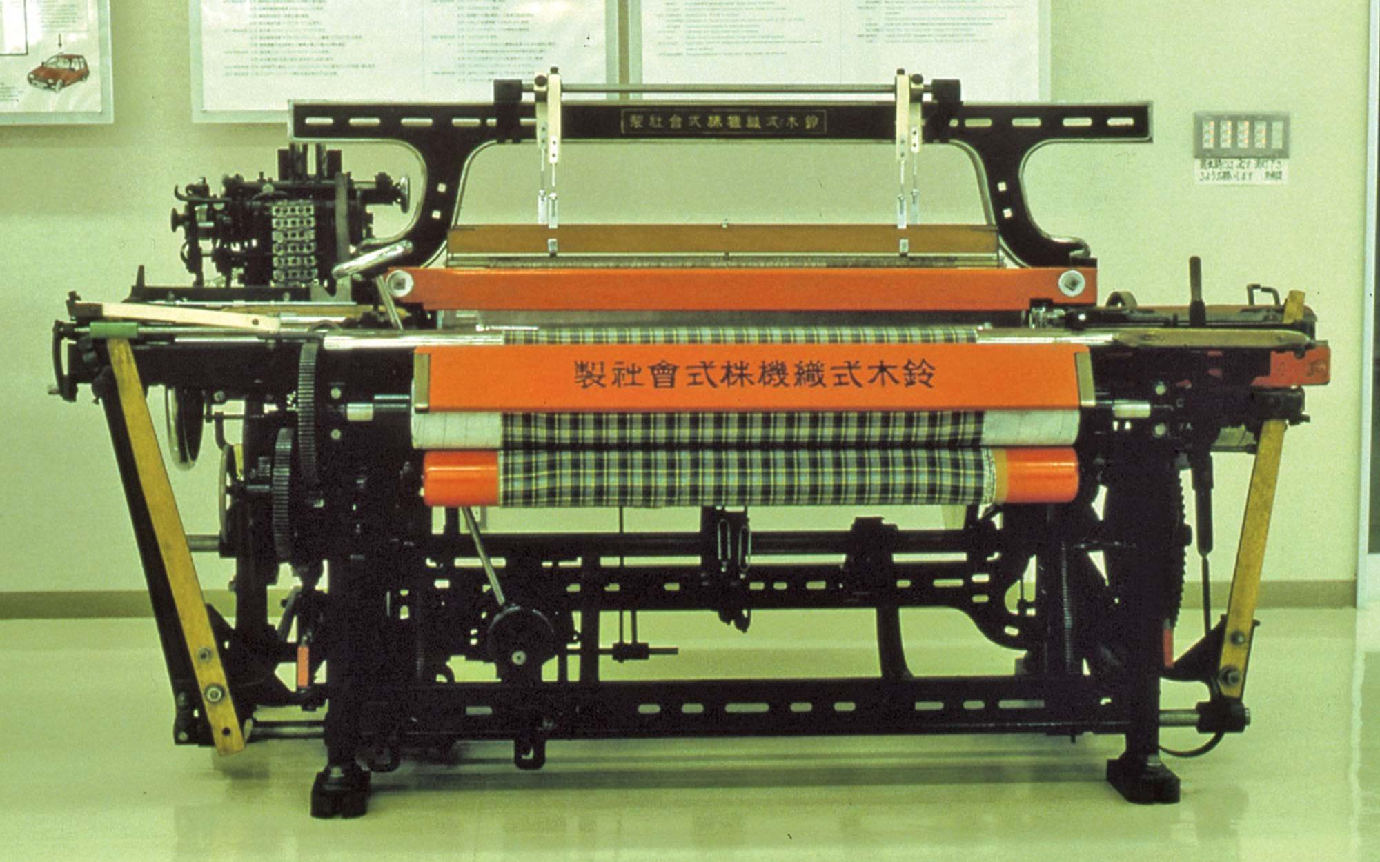 1907-weaving.jpg