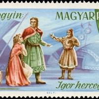 Tíz kép – Opera a magyar bélyegkiadásban
