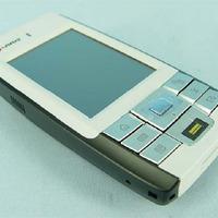 Hogyan csinálják mobil eszközzel a népszámlálást az USA-ban? Avagy milyen lenne az iPhone, ha az USA kormányzata rendeli meg