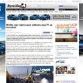 Natív best of 2014: Volvo Ocean Race támogató kampány