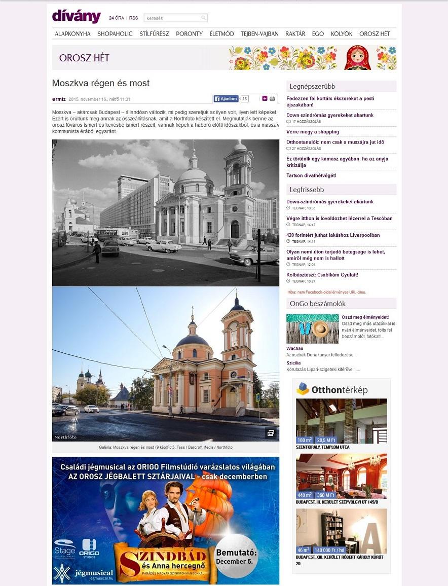 jegrevu_divany_roadblock_1117_masolata2.jpg