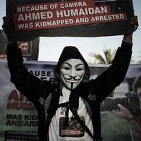 Ahmed Humaidan bahraini képei