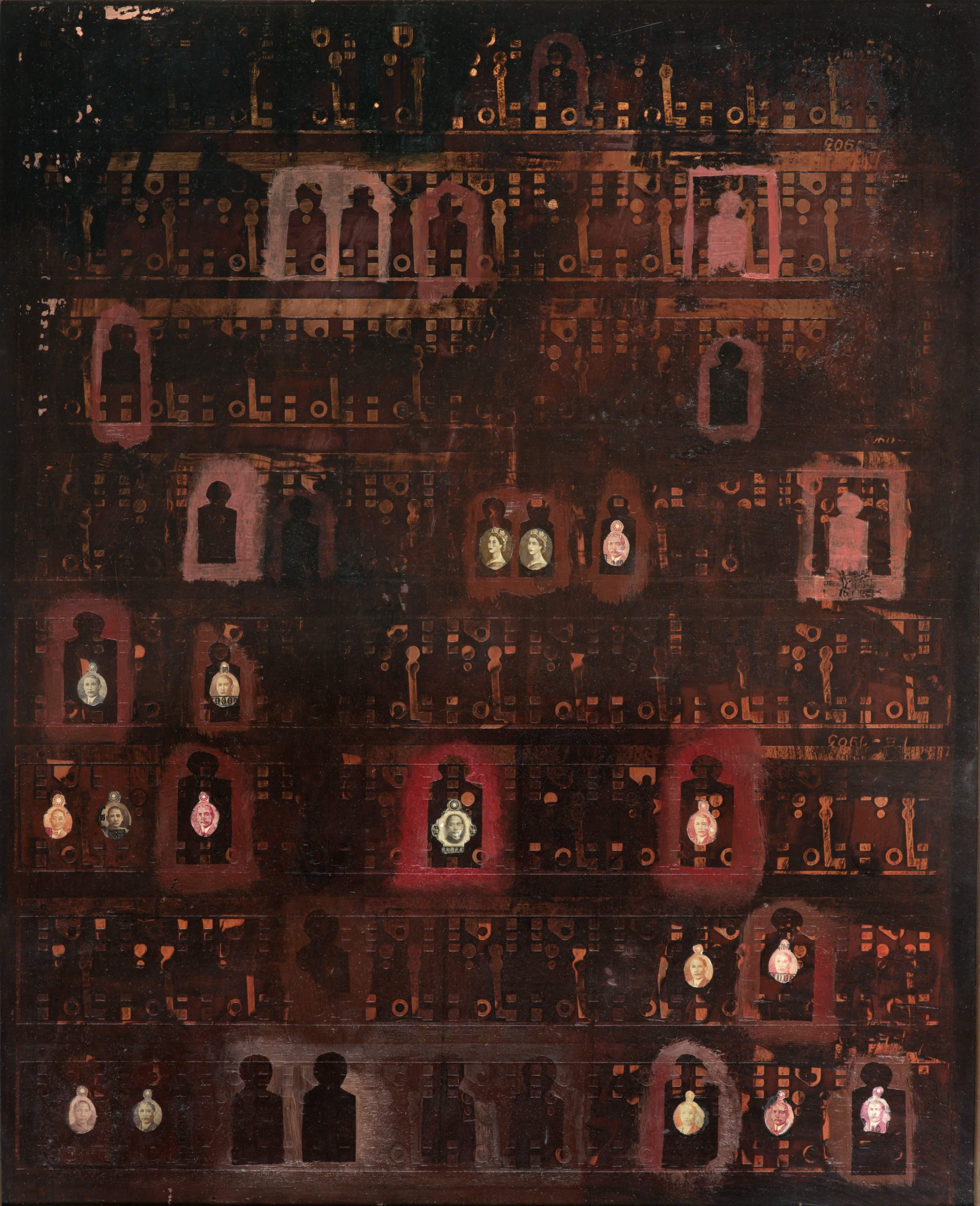 Keleti ikonosztáz_olaj, vörösrézlemez, kollázs_1968_Rómer Flóris Művészeti és Történeti Múzeum, Vasilescu-gyűjtemény_1.jpg