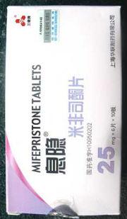 mifepristone25mg.jpg