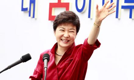 Park-Geun-Hye-008.jpg