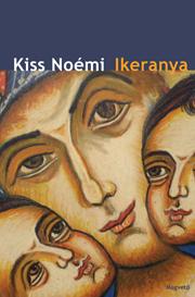 kissno_ikeranya_180.jpg